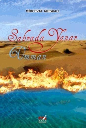 Sahrada Yanar Umman