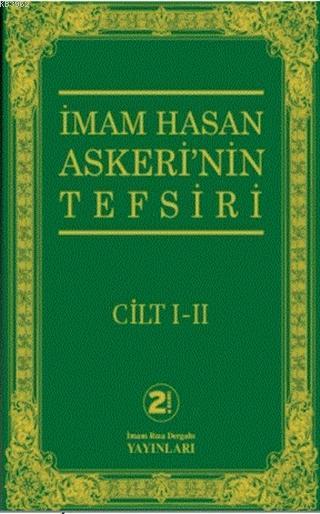 İmam Hasan Askeri'nin Tefsiri Cilt 1 -2