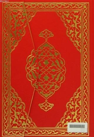 Kur'an-ı Kerim (Rahle Boy - Bilgisayar Hatlı)