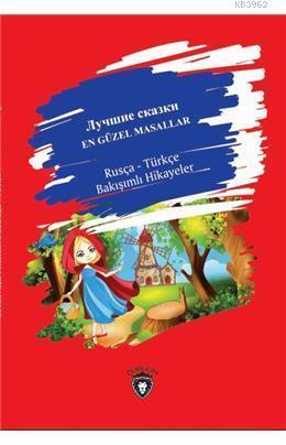En Güzel Masallar Rusça - Türkçe Bakışımlı Hikayeler