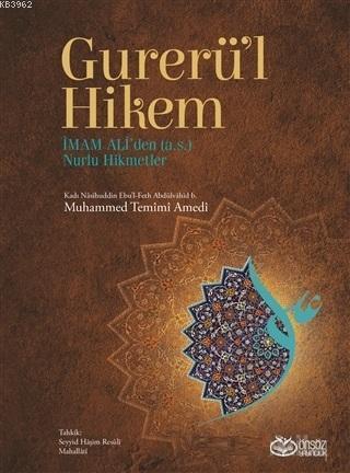Gurerü'l Hikem; İmam Ali'den (a.s) Nurlu Hikmetler