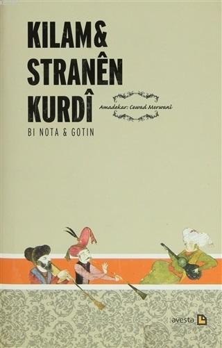 Kilam - Stranen Kurdi