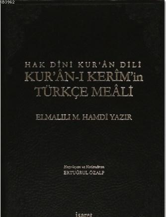 Hak Dini Kur'an Dili Kur'an-ı Kerim ve Türkçe Meali; (Küçük Boy, Siyah Kapak)