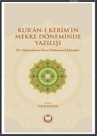Kur'an-ı Kerim'in Mekke Döneminde Yazılışı