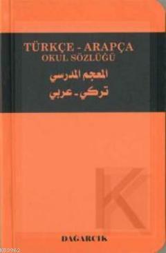 Türkçe-Arapça Okul Sözlüğü