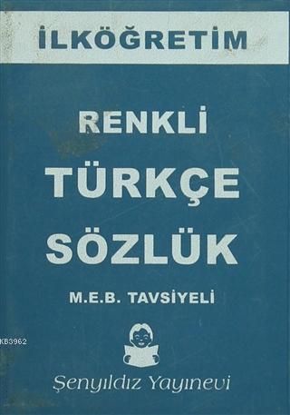 İlköğretim Türkçe Sözlük; Ciltli - Cep Boy