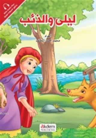 Leyla Ve'z-Zi'b (Kırmızı Başlıklı Kız) - Sindrella - Prensesler Serisi