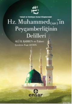 Hz. Muhammedin Peygamberliğinin Delilleri; Yahudi ve Hıristiyan Kutsal Kitaplarındaki
