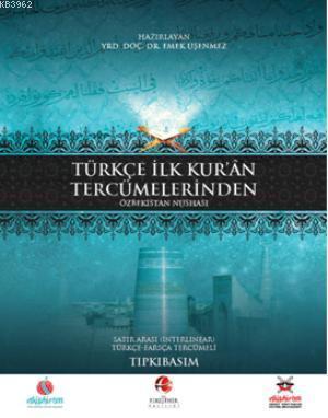 Satır Arası (İnterlinear) Türkçe Farsça Tercümeli