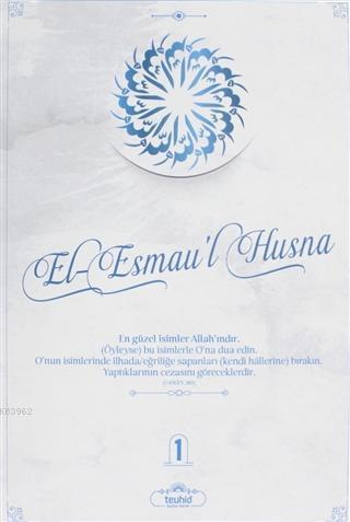 El-Esmaü'l Hüsna (2 Cilt Takım)