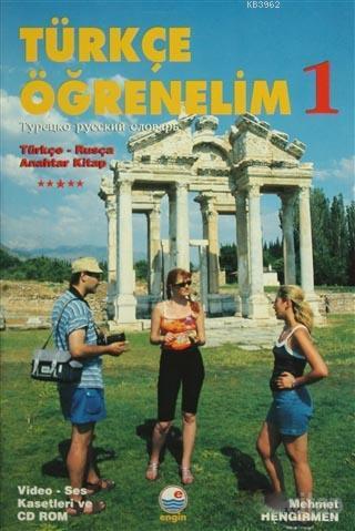Türkçe Öğrenelim 1 Türkçe - Rusça; VCD ayrıca satılmaktadır.