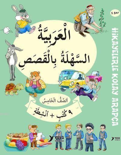 5. Sınıf Hikayelerle Kolay Arapça - 9 Kitap