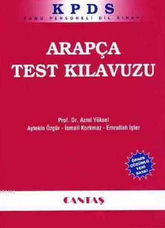 KPDS Arapça Test Kılavuzu