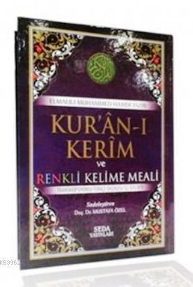 Kur'an-ı Kerim ve Renkli Kelime Meali (Rahle Boy, Kod: 139)
