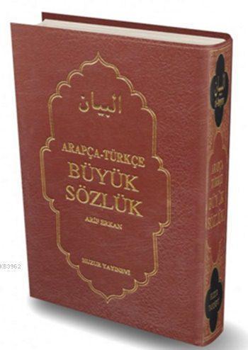 Arapça ? Türkçe Büyük Sözlük