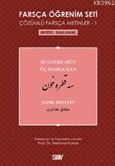 Farsça Öğrenim Seti 1; Seviye-Başlangıç-Üç Damla Kan