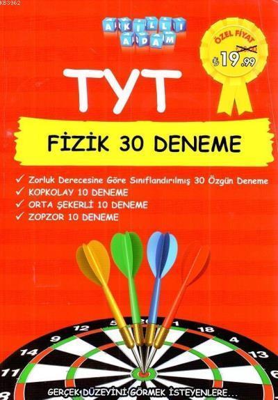 2018 TYT Fizik 30 Deneme