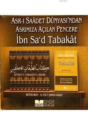 Kitabü't Tabakati'l Kebir (11 Cilt Takım)
