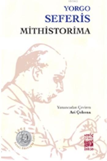 Mithistorima