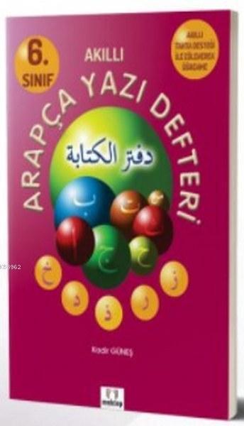 6. Sınıf Arapça Yazı Defteri