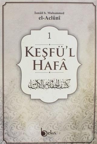 Keşfü'l-Hafa (4 Cilt Takım)