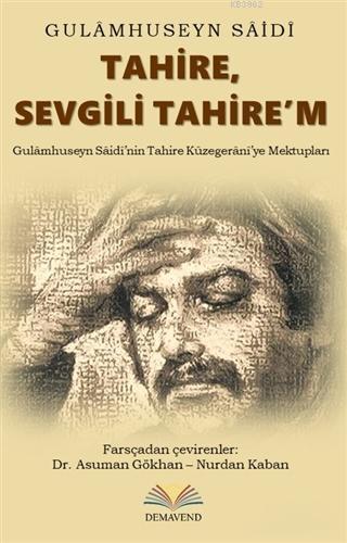 Tahire, Sevgili Tahire'm; Gulamhuseyn Saidi'nin Tahire Kuzegerani'ye Mektupları