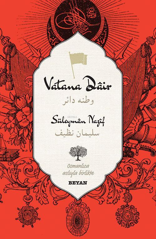 Vatana Dair; (Osmanlıca-Türkçe)