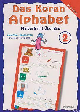 Das Koran - Alphabet; Malbuch Mit Übungen