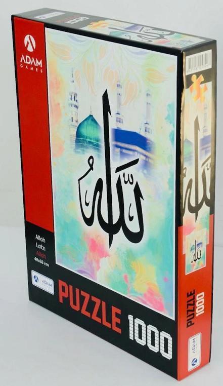 Adam Games Allah Lafzı 1000 Parça Puzzle 48x68