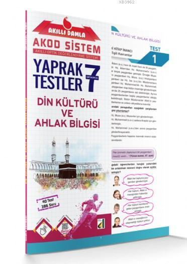 Akıllı Damla Din Kültürü ve Ahlak Bilgisi Yaprak Testler 7. Sınıf; Akıllı Damla Akod Sistem (Akıllı Optik Değerlendirme Sistemi) Yaprak Testler