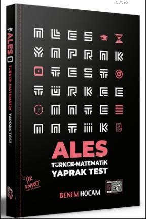2021 ALES Türkçe - Matematik Çek Kopart Yaprak Test
