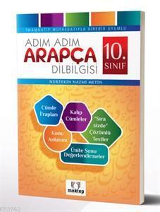 10.Sınıf Adım Adım Arapça Dil Bilgisi