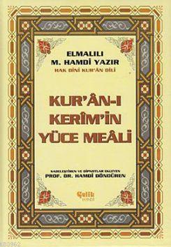 Kur'an-ı Kerim'in Yüce Meali (2 Renk Bilgisayar Hatlı Orta Boy)