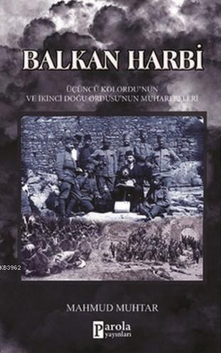 Balkan Harbi; Üçüncü Kolordu'nun ve İkinci Doğu Ordusu'nun Muharebeleri