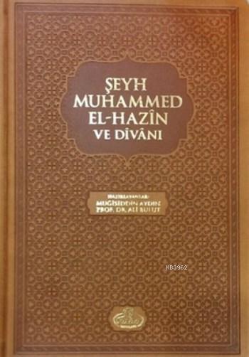 Şeyh Muhammed El Hazin Divanı; (Deri ciltli) (Renkli)