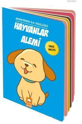 Bebeğimin İlk Sözlüğü - Hayvanlar Alemi