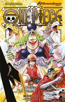 One Piece Cilt 38