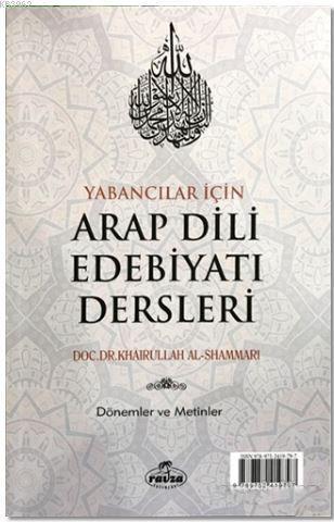 Yabancılar İçin Arap Dili Edebiyatı Dersleri; Dönemler ve Metinler