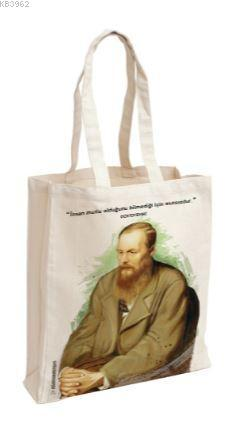 Dostoyevski 2- Aforizma Bez Çanta