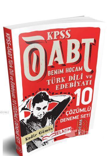 2018 ÖABT Türk Dili ve Edebiyatı Öğretmenliği Tamamı Çözümlü 10 Deneme Sınavı