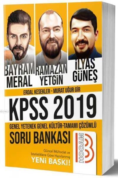 Benim Hocam KPSS Genel Yetenek Genel Kültür Tamamı Çözümlü Soru Bankası