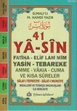 41 Ya-sin (Kod: YAS005-Cami Boy)