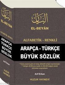 Arapça-Türkçe Büyük Sözlük; Alfabetik-Renkli