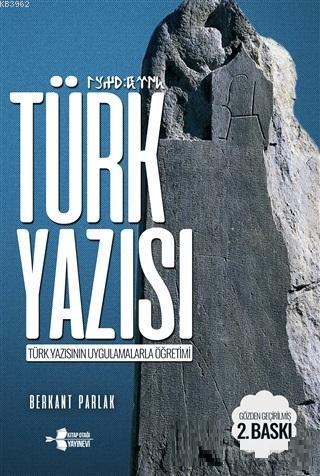 Türk Yazısı; Türk Yazısının Uygulamalarla Öğretimi