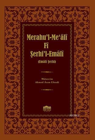 Merahu'l-Me'âlî Fî Şerhi'l-Emâlî (Ciltli); (Emâlî Şerhi)