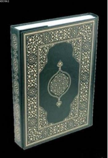 Kur'an-ı Kerim Orta Boy (Ciltli); (Suni Deri Cilt Plain - Yeşil)
