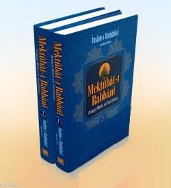Mektubatı Rabbani Arapça Metin ve Tercümesi 2 Cilt Takım