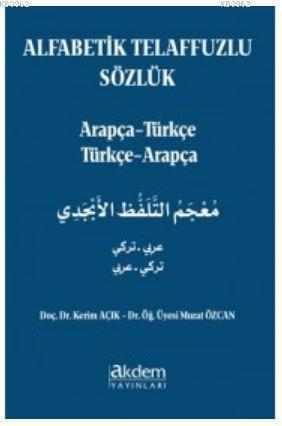 Alfabetik Telaffuzlu Sözlük