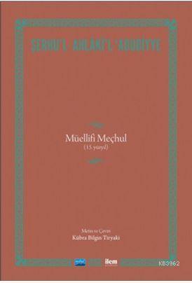 Şerhu'l - Ahlaki'l - Adudiyye - Müellifi Meçhul (15.Yüzyıl)