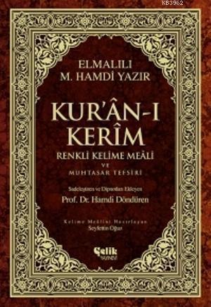 Kur'ân-ı Kerîm Renkli Kelime Meâli ve Muhtasar Tefsiri (Orta Boy)